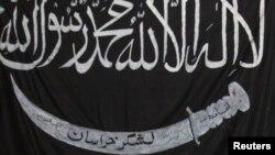 Чорний прапор джигаду (ілюстраційне фото)