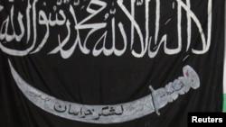 Чорний прапор джигаду, прапор угруповання «Ісламська держава» (ілюстраційне фото)