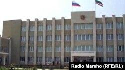 Çeçenistan parlamenti