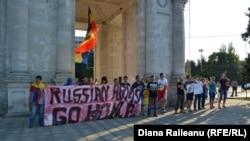 Акція протесту у Кишиневі. Червень 2015 року