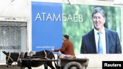 2011-жылкы президенттик шайлоодогу Атамбаевдин үгүт жарнагы. 26-октябрь, 2011-жыл