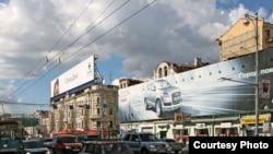 Москва шаары