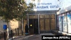 Шымкент қаласының Абай аудандық соты. 22 желтоқсан 2017 жыл.