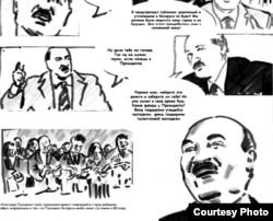 Фрагмент газеты Марины Напрушкиной