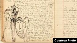 Фрагмент рукописи Марселя Пруста