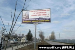 Toshkent ko'chalaridagi sotsial reklamalar.