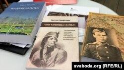 Кнігі, выдадзеныя Польскім інстытутам у Менску