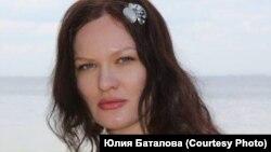 Юлия Баталова