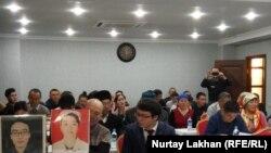 Участники пресс-конференции на тему о преследованиях этнических меньшинств в китайском регионе Синьцзян. Алматы, 10 января 2019 года.