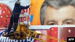 Ющенко может остаться лидером украинского национально-осовободительного движения.