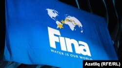 Международная федерация плавания (FINA).