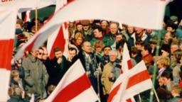 Архіўнае фота. Мітынг БНФ 24 сакавіка 1996 году ў Менску