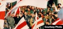 Мітынг БНФ 24 сакавіка 1996 г, Менск