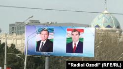 Душанбеда Мирзиёевнинг давлат ташрифи арафасида мана шундай баннерлар пайдо бўлди.
