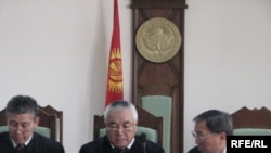 The Kyrgyz Supreme Court begins the hearing.