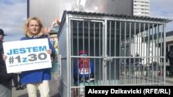 """В Варшаве акция в поддержку арестованных в России активистов """"Гринпис"""""""