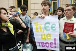 Під час Мовного майдану в Києві у часи режиму Віктора Януковича, 24 травня 2012 року