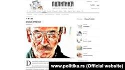 Dušan Petričić u Politici