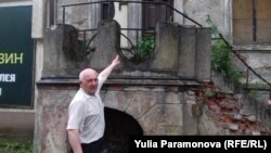 Риф Мухитов у дома Мюллер-Шталя