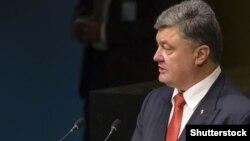 Украина президенті Петр Порошенко БҰҰ саммитінде сөйлеп тұр. Нью-Йорк, 27 қыркүйек 2015 жыл.
