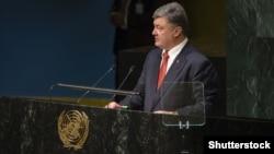 Петро Порошенко виступає на саміті щодо цілей сталого розвитку ООН, Нью-Йорк, 27 вересня 2015 року