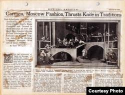"""Журнал """"Музыкальная Америка"""": """"Кармен"""" по-московски вонзает нож в традицию"""""""