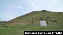 Гора Ехэ Ёрд