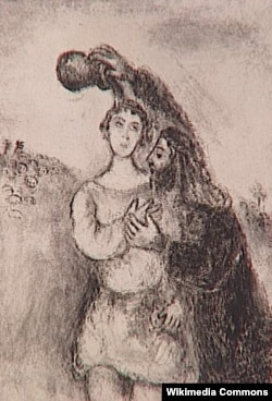Марк Шагал, «Самуіл мажа Саўла на царства»