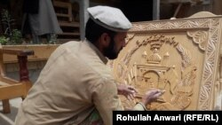 Afghanistan Seeking To Promote Ancient Woodcarving Craft