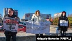 Акция в поддержку Толмачева в Ростове-на-Дону
