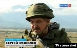 Major General Sergei Kuzovlyov