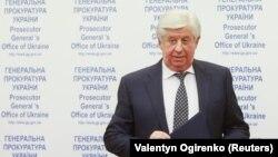 Колишній генеральний прокурор України Віктор Шокін
