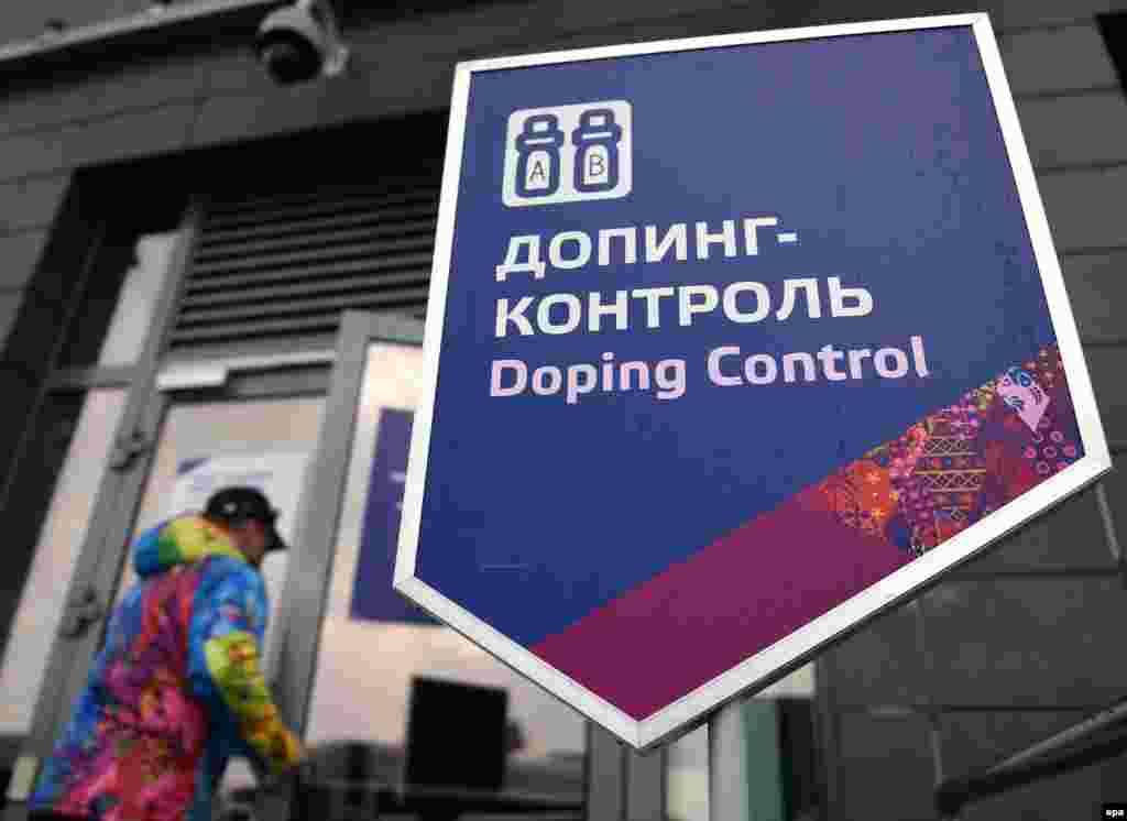 The doping control station in Laura Biathlon Center. A German biathlete has failed a drug test in the first announced doping case of the Sochi Olympics. (epa/Hendrik Schmidt)