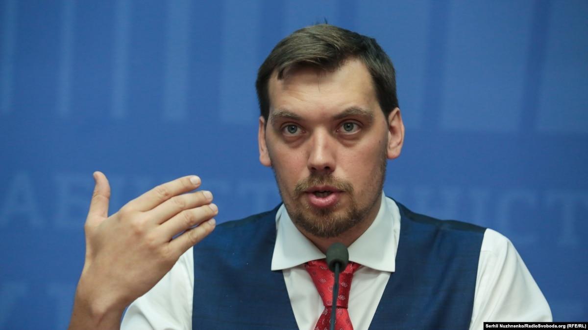 «Слуга народа»: СБУ должна проверить появление аудиозаписей с «компроматом» на Гончарука