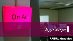 پنج دقیقه با خبر