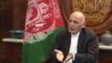 Afghanistan - Afghan President Ashraf Ghani - screen grab