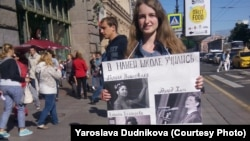 Участница пикета на Невском проспекте, 9 июля 2016