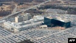 Штаб-кватэа АНБ у Форт Мідзе, штат Мэрылэнд
