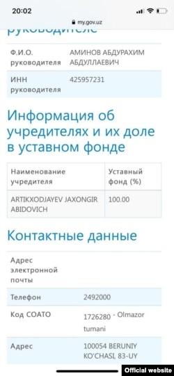 Стопроцентным владельцем холдинга J-United является Джахонгир Артыкходжаев.