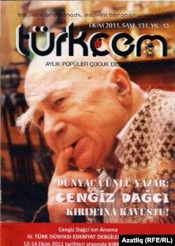 Чыңгыз Дагҗыга багышланган Косово журналы