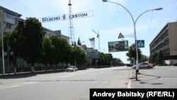 Спорожнілі центральні вулиці Луганська, липень 2014 року