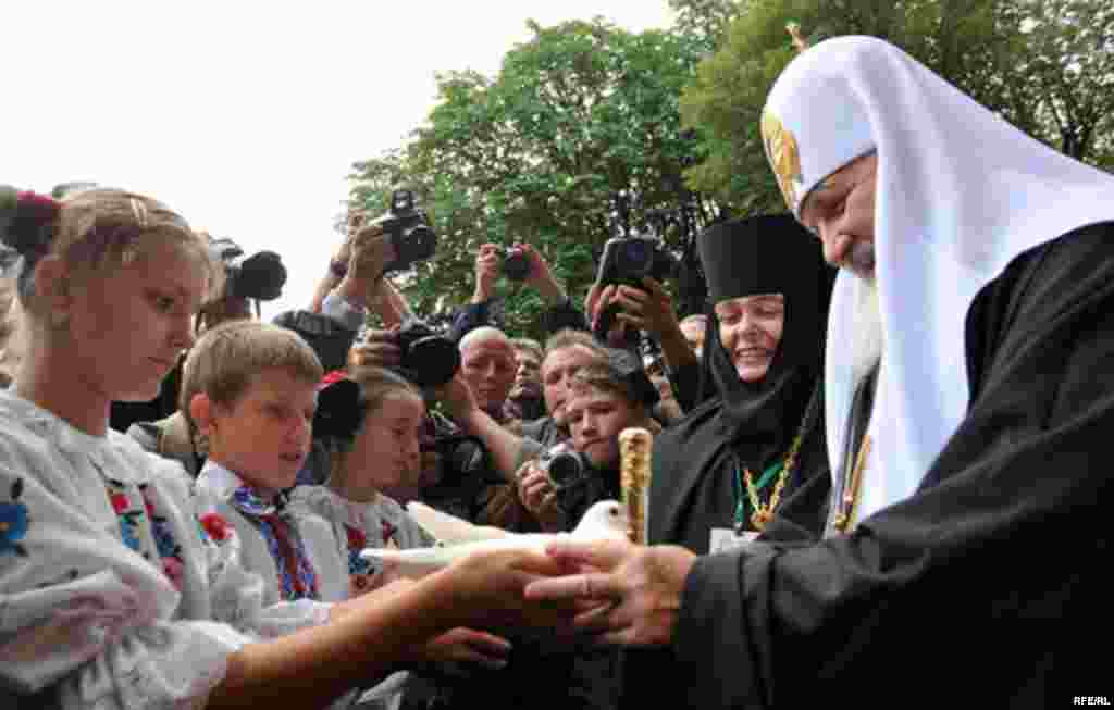 Kirill In Ukraine - Ukrainian version #2