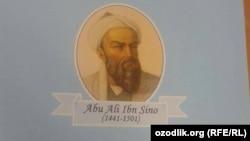 Beruniy rasmini qo'yib Abu Ali ibn Sino deb yozilgan daftar