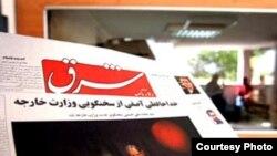 Иран - весникот Шарг