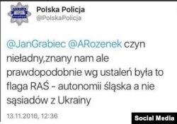 Запис, який пізніше був видалений із акаунту польської поліції