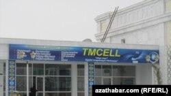 """TürkmenTelekom"" bilen bir hatarda ""Altyn Asyr"" öýjükli aragatnaşyk kärhanasy hem 2G we 3G standartlardaky internet hyzmatlaryny hödürleýär."