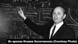Исаак Халатников