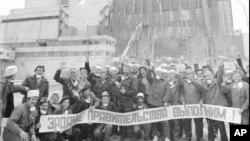 Lichidatori la Cernobîl în 1986