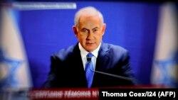 Ysraýylyň premýer-ministri Benjamin Netanýahu