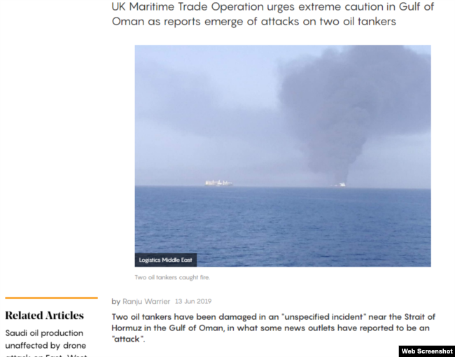 Photo originally published in stories from June when two tankers were struck in the Gulf of Oman
